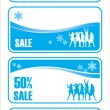 Christmas sale 2 — Stock Vector