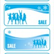 Stock Vector: Christmas sale 3
