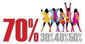 The big discounts 1 — Stock Vector