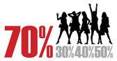 The big discounts 2 — Stock Vector