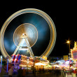 Stock Photo: Carousel at night
