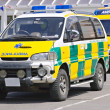 Ambulance — Stock Photo #2276050