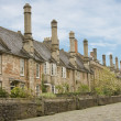 Stock Photo: Vicars Close