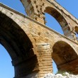 Pont du Gard — Stock Photo #2220336