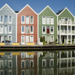 Wooden colored houses — Stock Photo #2333031