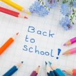 Back to school — Stock Photo #2446122