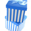Royalty-Free Stock Photo: Blue striped presents