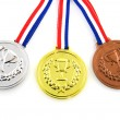 Medals — Stock Photo #2564370