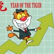 Cartoon Character Happy Tiger — Stock Photo