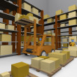 Warehouse — Stock Photo #2390212