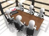 Company Meeting — Stock Photo