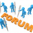 Stock Photo: Forum
