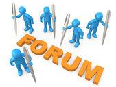 Forum — Stock Photo