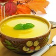 Stock Photo: Autumn Squash Soup