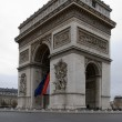 Arc de Triomphe — Stock Photo #2225777
