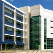 Office Building - Foto de Stock