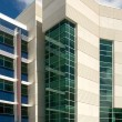 Modern Office Building — Stock Photo #2225856