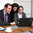 Stock Photo: Laptop Discussion
