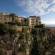 Stock Photo: Monte Carlo Apartment Buildings