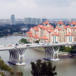 Stock Photo: Singapore City Scene