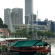 City Scene, Singapore - Stock Photo