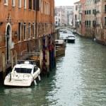 Canal Scene, Venice, Italy — Stock Photo #2229506