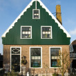 Dutch House — Stock Photo #2229810