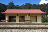 Country Railway Station — Stock Photo