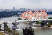 Singapore City Scene — Stock Photo