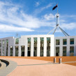 Parliament House, Canberra, Australia — Stock Photo #2233889