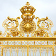 Stock Photo: Palace Gates