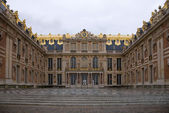 Palace of Versailles — Stock Photo