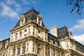 Hotel de Ville, Paris — Stock Photo