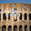 The Colosseum — Stock Photo #2241073