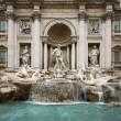The Trevi Fountain - Rome - Stock Photo