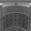 Arc de Triomphe — Stock Photo #2629113