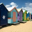 Beach Huts — Stock Photo #2640472