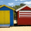 Beach Huts — Stock Photo #2640512