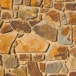 Stone Wall - Foto Stock