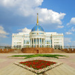 Stock Photo: Ak-Orda, Astana, Kazakhstan