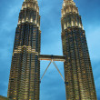 Stockfoto: Petronus Twin Towers