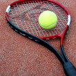 Tennis — Stock Photo #2240413