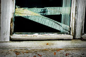 Oknó — Zdjęcie stockowe