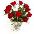 Red roses — Stock Photo #2269759