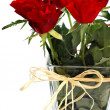 Stock Photo: Red roses 2
