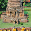 Ayutthaya — Stock Photo #2364712