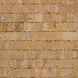 Stock Photo: Wall of ochre bricks