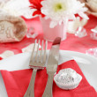 Romantic table setting — Stock Photo #2228503