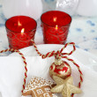 Christmas table setting — Stock Photo #2229181