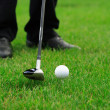 Golf — Stock Photo #2230622
